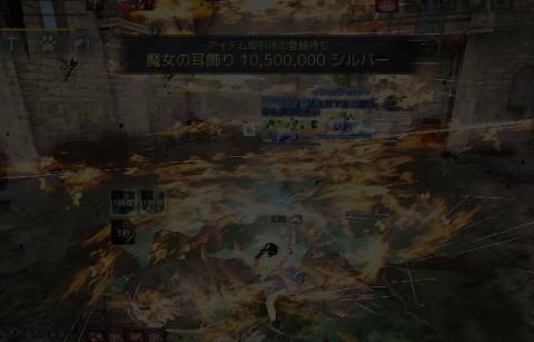 LS覚醒200怒り四聖神舞06
