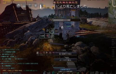 2段階戦争への挑戦01
