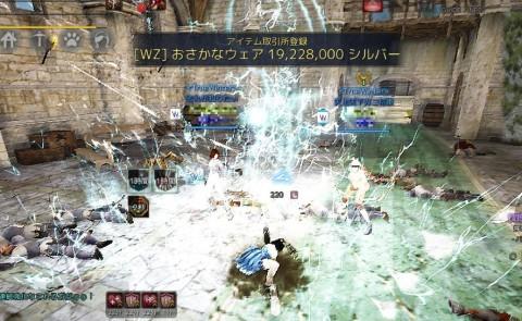 LS覚醒200怒り四聖神舞04
