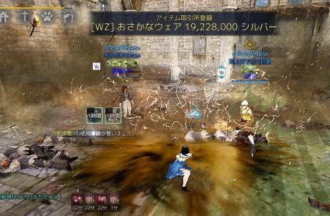 LS覚醒200怒り四聖神舞05