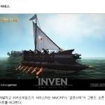 韓国では07/21に大海原が実装されるよーです