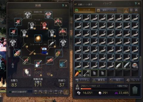 イベルブオアシスMAX売り02