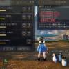 迷子ペンギン大量交換の結果 / 後編【黒い砂漠Part811】