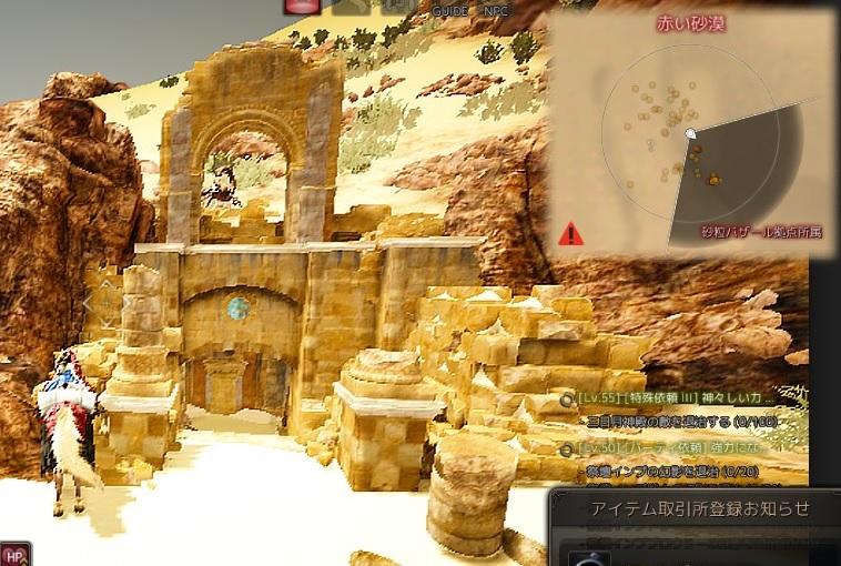 アレハザ村最期のクエスト / アクマン寺院の知識【黒い砂漠Part838】