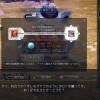 戦争用防御装備のロサル補助武器を強化挑戦【黒い砂漠Part932】