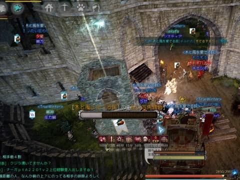 攻城戦用の水晶02