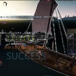 セチ釣り竿でシーラカンス何匹釣れるかカモメ釣りに挑戦【黒い砂漠Part874】