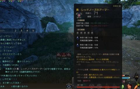 攻城戦用の水晶03