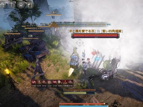 攻城戦用の水晶01