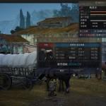 7世代馬の売値が上がったと聞いて早速在庫処分開始【黒い砂漠Part935】