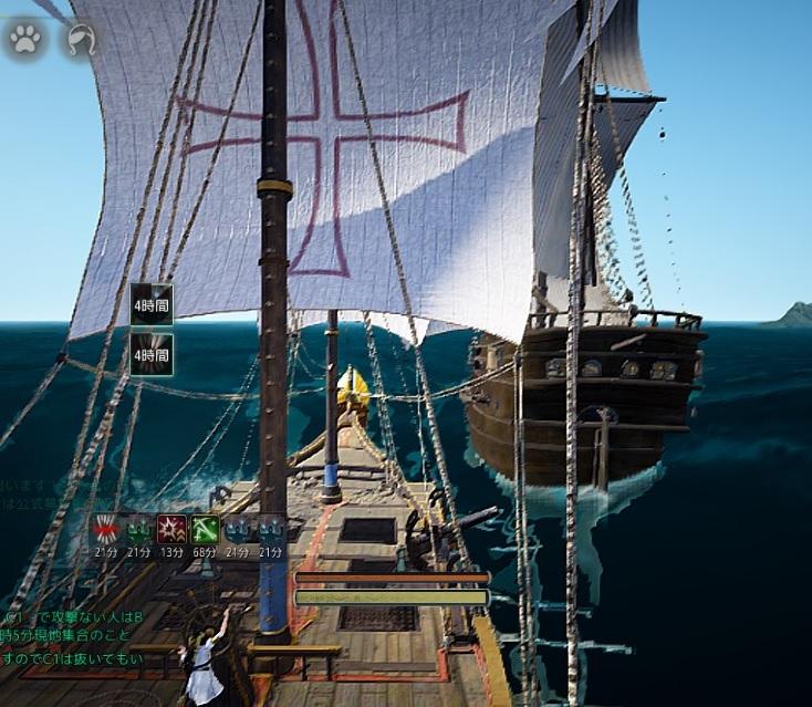 エフェリア帆船の速度計測 / 定期船と競争してみた【黒い砂漠Part1089】
