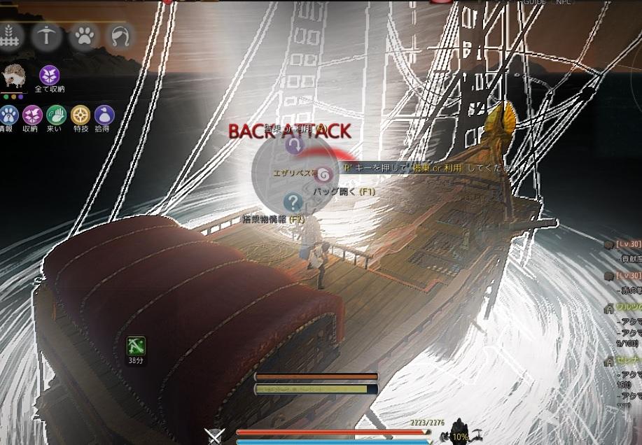竜巻を見つけたので貿易品満載にしたエフェリア帆船で突っ込んでみた【黒い砂漠Part1097】