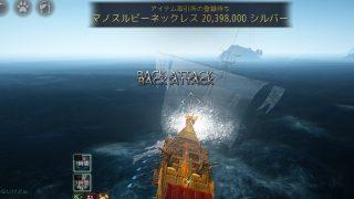 ヘカルさんに復讐の帆船突撃かましてリベンジしてきました【黒い砂漠Part1133】
