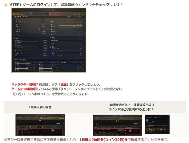 定期メンテ後情報 / サンタの悪夢再び(12/21)