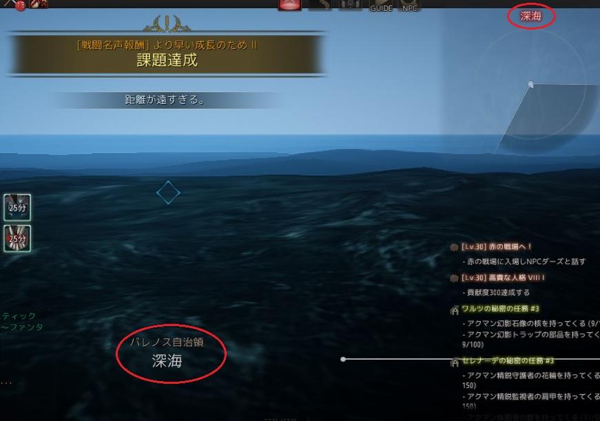 深海とかゆー不思議マップに飛ばされて船がクイトゥ海峡へ【黒い砂漠Part1115】