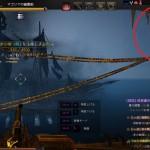 マゴリアの幽霊船に遭遇して死に掛けました【黒い砂漠Part1077】