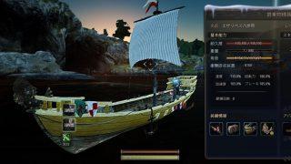 堅固な角材を1.5Mで予約購入してカイア漁船シリーズ完成【黒い砂漠Part1140】