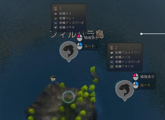 労働者派遣で乾燥魚を取れる島とその内容一覧【黒い砂漠Part1182】