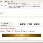 定期メンテ後情報 / 新クラスのダークナイト実装(02/15)