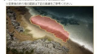 定期メンテ後情報 / ベリア蜜釣り場の弱体化と黒い砂漠の国勢調査(04/19)