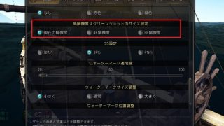 ゲーム内にパーティ探しの掲示板が追加 / SS撮影時のウザいPOP消す方法【黒い砂漠Part1359】
