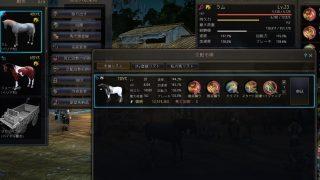 7世代LV28♂+駿4世代LV23♀=7世代♂【馬交配の結果Part71】