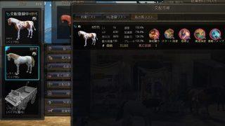 6世代LV16♂+3世代LV12♀=6世代♂【馬交配の結果Part67】