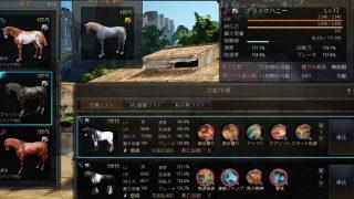 7世代LV30♂+5世代LV12♀=5世代♀【馬交配の結果Part78】