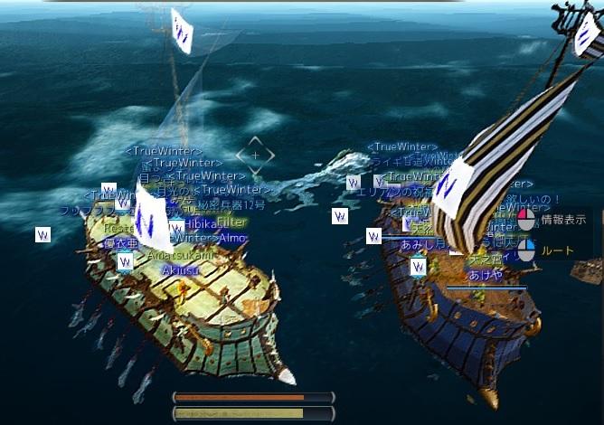 ガレー船の装備を量産するべく海MOB狩り / 3隻目の船【黒い砂漠Part1435】