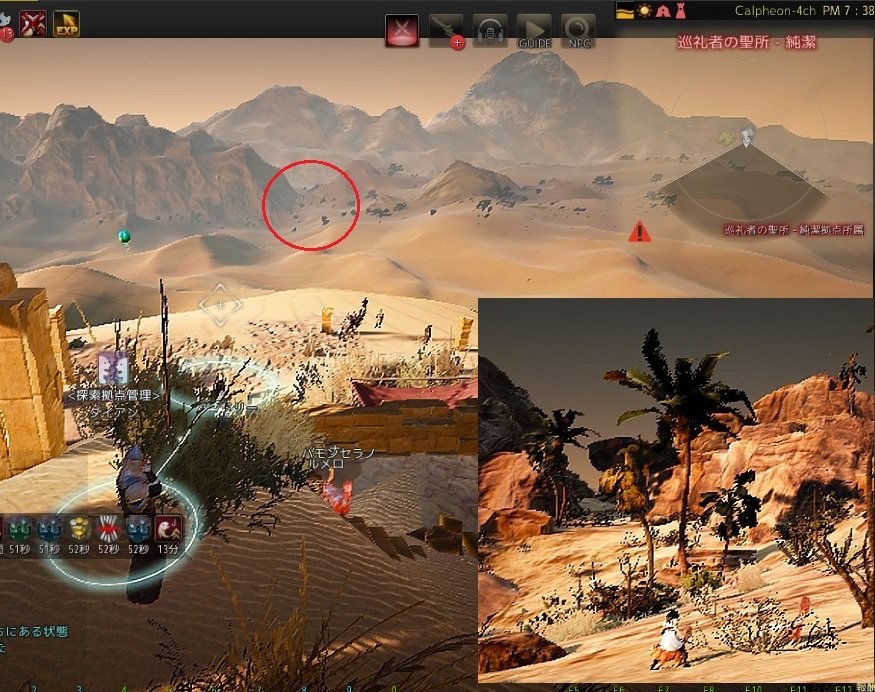 ガルダッカの宝物の地図 / ティティウム渓谷編【黒い砂漠Part1488】