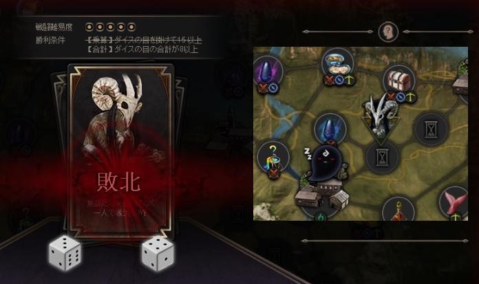 黒い精霊の冒険でボス登場03