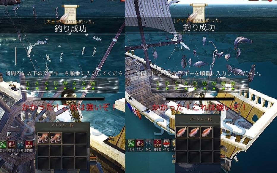 釣りクイズ02