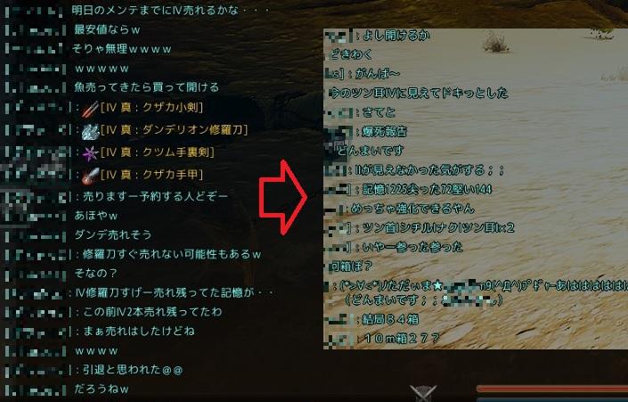 最終日シャカトゥ箱の結果02