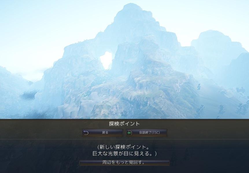 探索ポイント天空に向かう門01