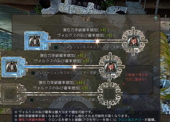 +4銀刺繍航海服に2連続挑戦01
