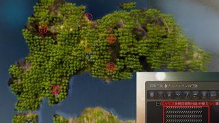 コックス海賊団冒険日誌の???を埋めてきた / ラドルフ・ハンセンの航海日誌【黒い砂漠Part1769】