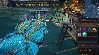ベルのDROPに変更が入ったのか虹サンゴ礁リングが大量産出【黒い砂漠Part1741】