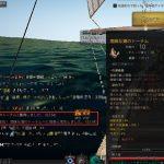 黄色な堅い海のトーテムが完成 / 目指せ煌く海のトーテム【黒い砂漠Part1838】