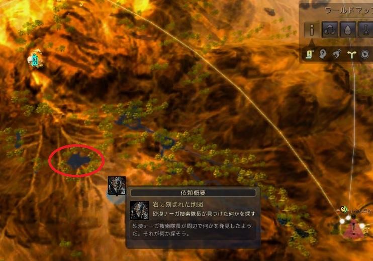 岩に刻まれた不思議な地図の場所01
