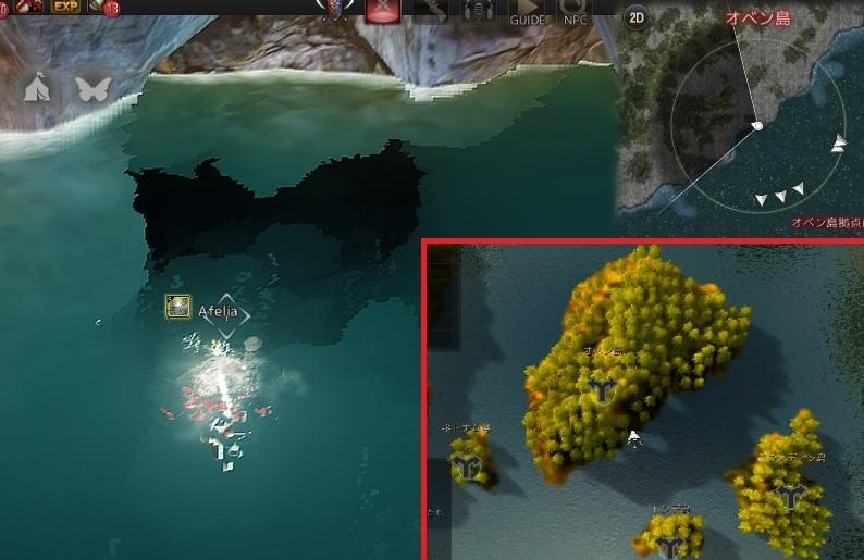水の根源のクリア方法の詳細10