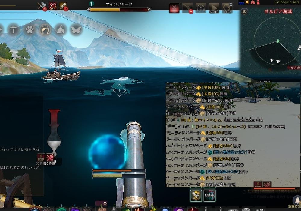 TWPのナインシャーク討伐船に乗ってきた04