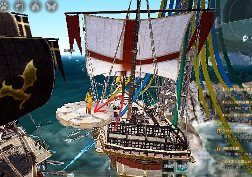 テルミアン3番目の塔の攻略方法02