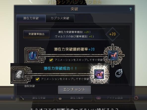 アレス艦砲の製作に着手03