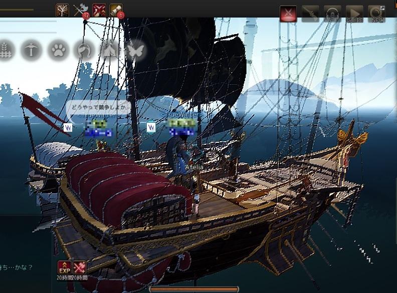 速度の上がった黒装備帆船と護衛船で競争01