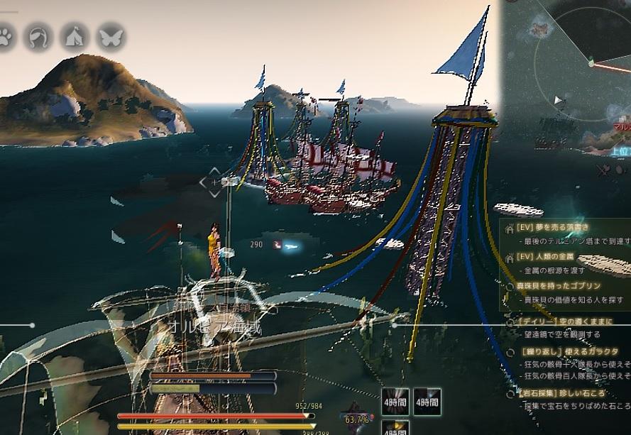 5番目のテルミアンの塔と6番目の透明塔の攻略方法01
