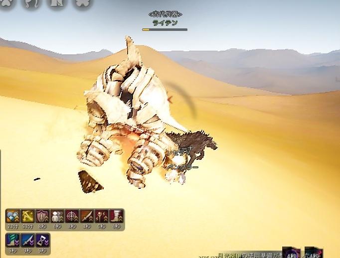 反応しない砂漠のゲート03