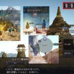 ドリガン探検隊イベントをクリアして箱5個を開けてみた結果【黒い砂漠Part1986】