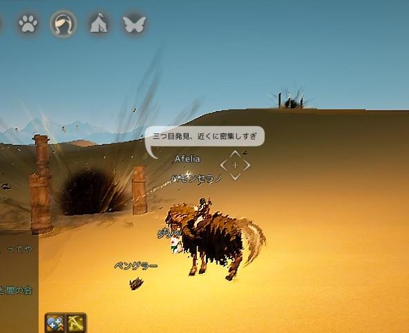 反応しない砂漠のゲート02