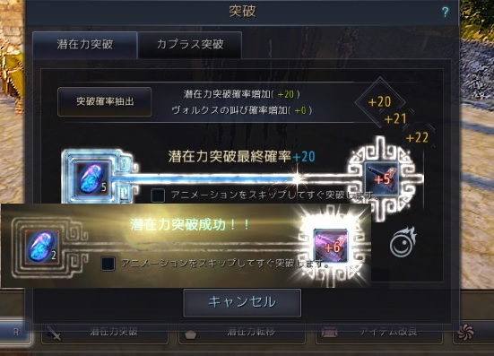 アレス艦砲の製作に着手04