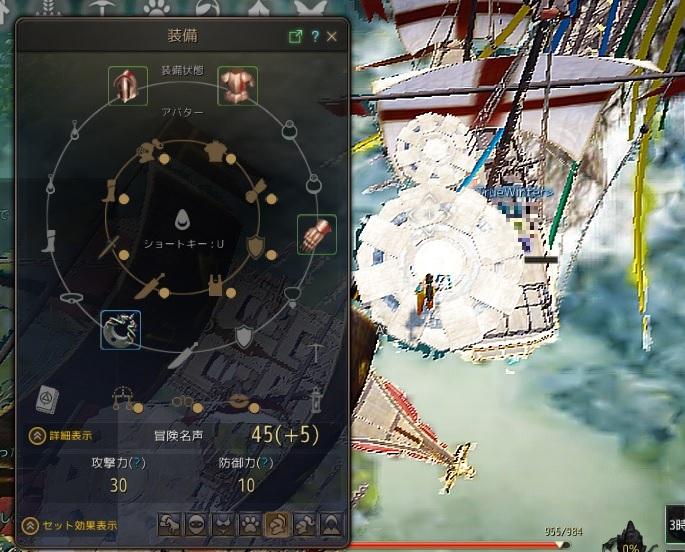 テルミアン3番目の塔の攻略方法03